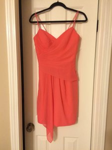 Alfred Angelo Coral Dress