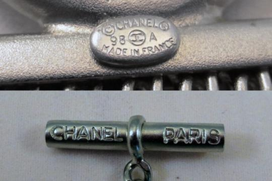 Chanel Authentic Chanel Capiz Shell Camellia Silver-tone Mesh Toggle Bracelet Spectacular