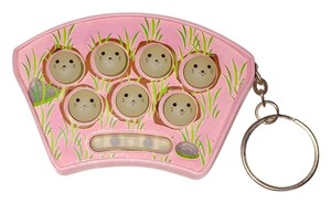 Beat the Shrew Mice Game Key Chain