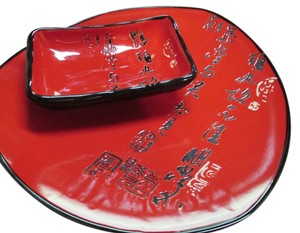 Other Japanese Sushi Plate 2-Piece Set
