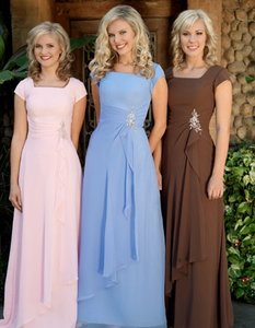 EnVogue Bridal Chocolate Brown Mother Of Bride Bridesmaid Modest B931m Dress