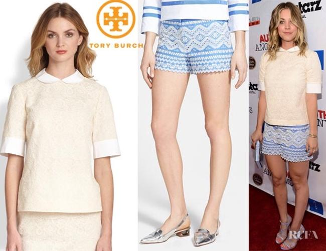 Tory Burch Tb Veronique Summer Spring Wedding Beach Cover-up Graduation Boat Pool Polo Off Beige Creme Cream Nude Ivory Lilly Tv Dress Shorts White Image 11