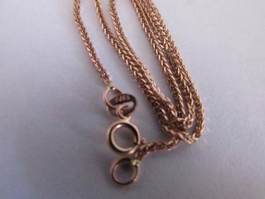 Other 14K Soli Rose Gold Foxtail Chain 16 Inches