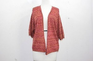 Other Yarn Art 1x Multi Cardigan B84 Sweater