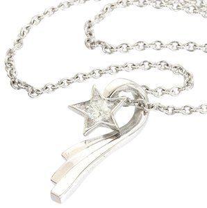 Chanel Diamond Comete Comet Star Pendant 18K White Gold 50th Anniversary