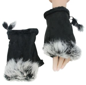 Black Fur Trimmed Fingerless Gloves