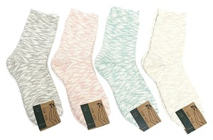 Silver Forest Marl Slub Socks: A pack of 2 pairs