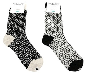 Silver Forest Boy Friend Jacquard Socks: A pack of 2 pairs