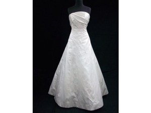 Carolina Herrera Ivory Silk Satin Seamed Wedding Dress