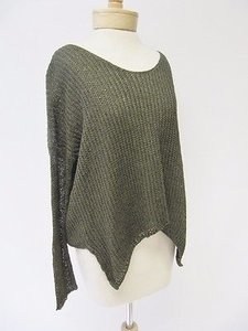 Acrobat 3659 Linen Knit Sweater