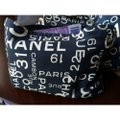 Chanel Chanel By the Sea Cosmetic Case. Image 2