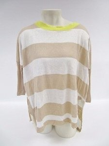 Central Park West White Tan Sweater