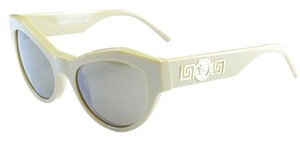 59f8b2f62d Versace Sunglasses - Up to 70% off at Tradesy