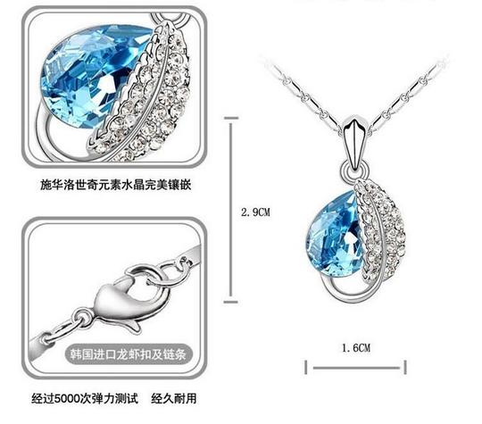 Blue Silver Plated Love Oval Sapphire Stone Cz Zircon Ring Pendant Earrings Finely Cut Jewelry Set Image 1