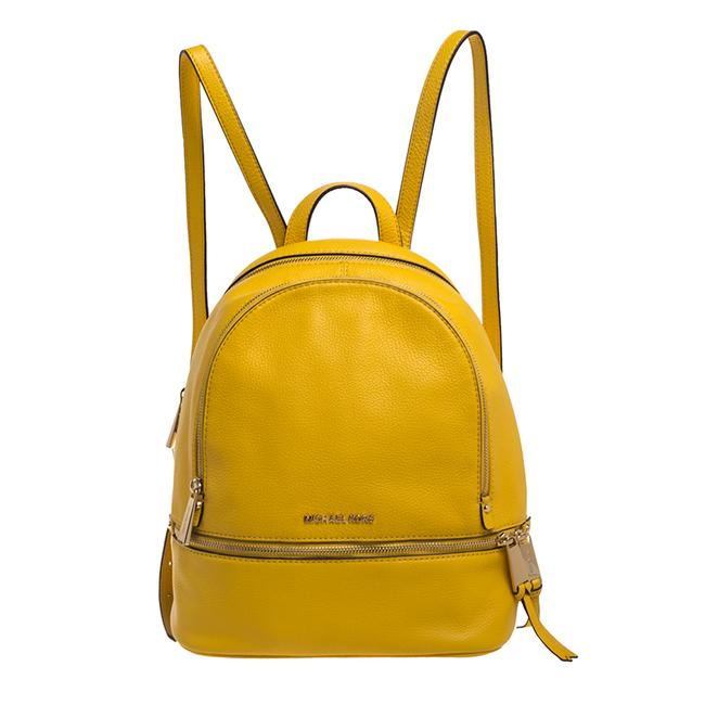 Item - Yellow Leather Rhea Zip Backpack